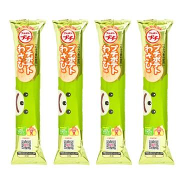 BOURBON 百邦 - 迷你芥末味薯片 - 43GX4