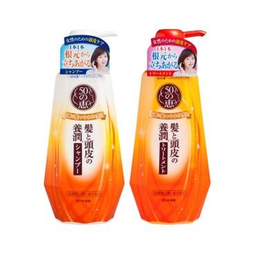 50 MEGUMI - Volume Shampoo Conditoner moist - 400ML+400ML