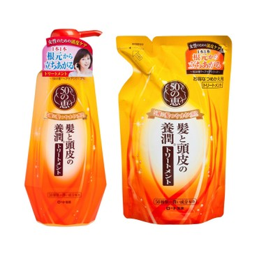 50 MEGUMI (PARALLEL IMPORTED) - VOLUME CONDITIONER-MOIST WITH REFILL PACK - 400ML+330ML