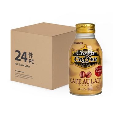 SANGARIA - Crown Coffee cafe Au Lait case Offer - 260MLX24