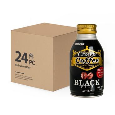 SANGARIA - Crown Coffee black case Offer - 260MLX24