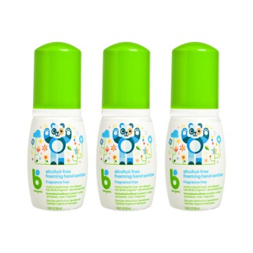 BABYGANICS(PARALLEL IMPORT) - Hand Sanitizer on the go fragrance Free - 50MLX3