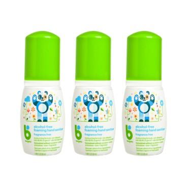 BABYGANICS(平行進口) - 消毒搓手液(輕便裝) -無香味 - 50MLX3