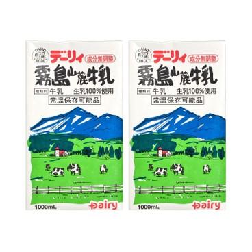 霧島 - 山麓牛乳-2件裝 - 1LX2