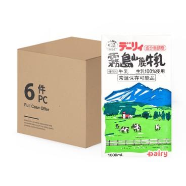 霧島 - 山麓牛乳-原箱 - 1LX6
