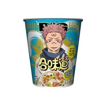 NISSIN - Big Cup Noodle seafood - 100GX3