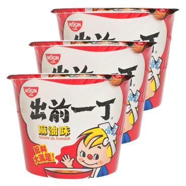 DE-MA-E - Bowl Noodle sesame Oil - 99GX3