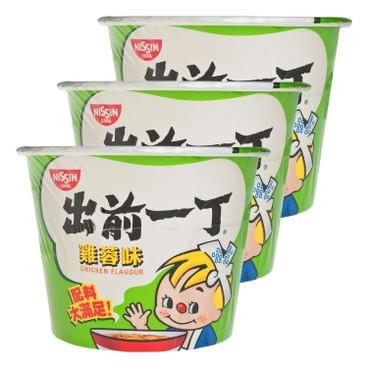 DE-MA-E - Bowl Noodle chicken - 103GX3