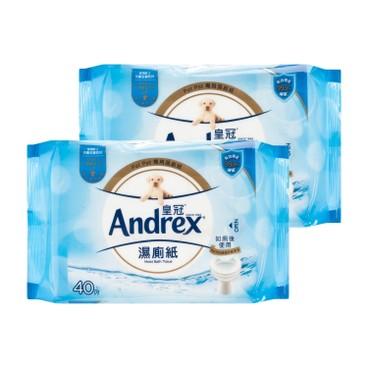 ANDREX - Moist Bath Tissue 2 pc - 40'SX2