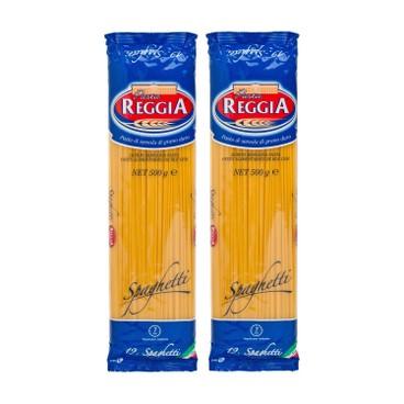 REGGIA - 意大利粉-2件裝 - 500GX2