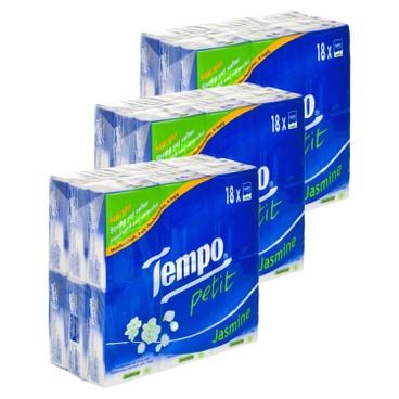 TEMPO - Petit Pocket Hanky jasmine 3 pc - 18'SX3