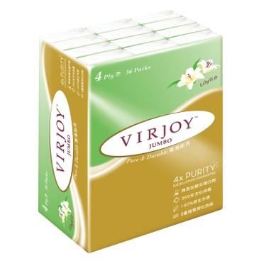 VIRJOY - Hanky lily 2 s - 36'SX2