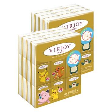 VIRJOY - Kakao Friends Mini Jumbo Hky 2 s - 36'SX2