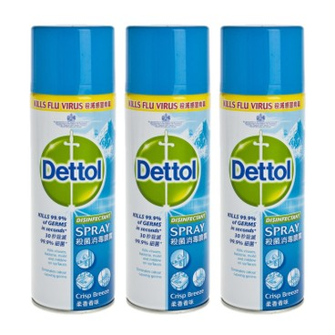 DETTOL - Disinfectant Spray crisp Linen Scent Bundle - 450MLX3