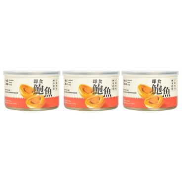 尚正食品 - 即食紅燒鮑魚 - 215GX3