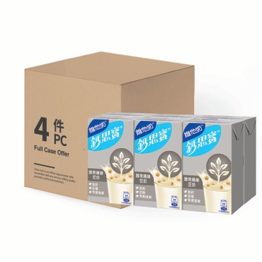 VITASOY - Calci plus high Calcium Black Sesame case Offer - 250MLX6X4