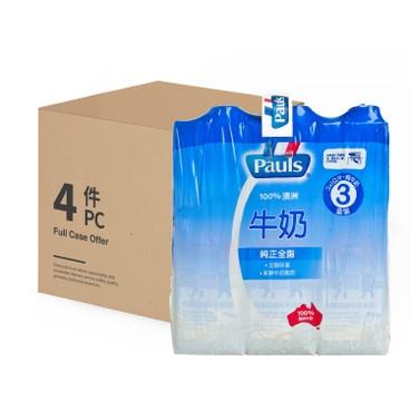 PAULS 保利 - 牛奶-原箱 - 1LX3X4