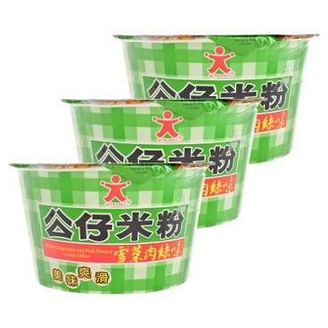 公仔 - 碗米粉-雪菜肉絲味 - 77GX3