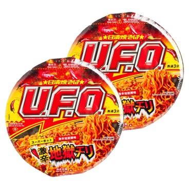 NISSIN - Ufo Stir Noodle super Spicy Chilli Flavor - 89GX2