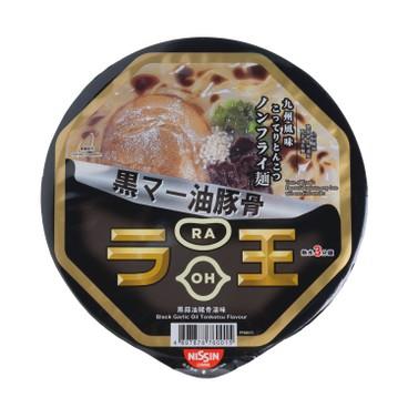 NISSIN - Bowl Noodle raoh black Garlic Oil Tonkotsu Flavour - 94GX2
