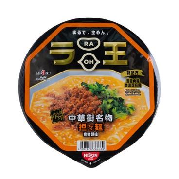NISSIN - Bowl Noodle raoh dandan Mian Flavour - 103GX2