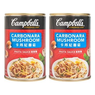 金寶 - 特式醬系列-卡邦尼蘑菇 - 295GX2