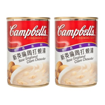 CAMPBELL'S - New England Clam Chowder - 300GX2