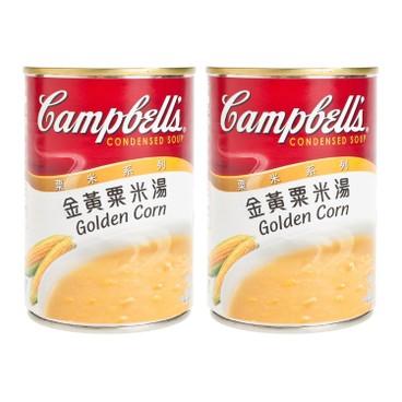 金寶 - 粟米系列-金黃粟米湯 - 310GX2