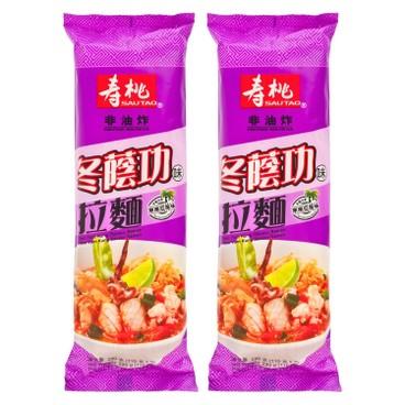SAU TAO - Ramen tom Yum Kung Flavour - 220GX2