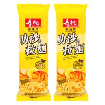 SAU TAO - Ramen laska Flavour - 220GX2