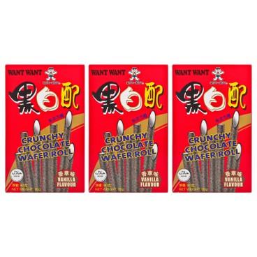旺旺 - 黑白配 - 60GX3