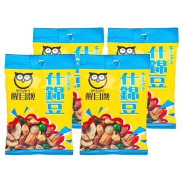 WIZARD - Mixed Nuts - 35GX4