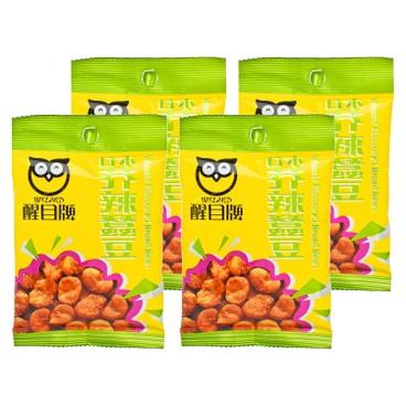 WIZARD - Wasabi Flavoured Broad Bean - 35GX4