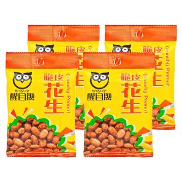 WIZARD - Crunchy Peanut - 35GX4