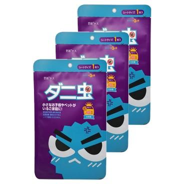 野斯株式會社 - 塵螨誘捕布-3件裝 - PCX3