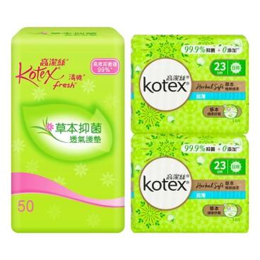 KOTEX - Herbal Pantiliner herbal Soft Ut Day 23 cm Twin Pack Bundle - 50'S+14'SX2