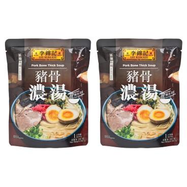 LEE KUM KEE - Pork Bone Thick Soup - 200GX2