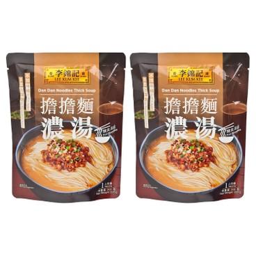 LEE KUM KEE - Dan Dan Noodles Thick Soup - 200GX2