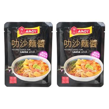 AMOY - Noodle Sauce For Laksa Soup - 60GX2