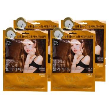 MISE EN SCENE - SALON CLINIC STEAM HAIR MASK-COLOUR CARE(RANDOM PACKING) - 15MLX4