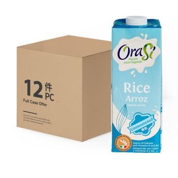 ORASI - Italian Rice Milk case Offer - 1LX12