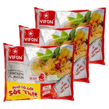 VIFON - Vietnamese Pho chicken Flavor With Chicken Sauce - 80GX3