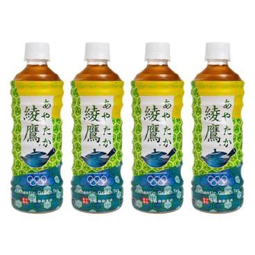 AYATAKA - Amami Tea - 525MLX4