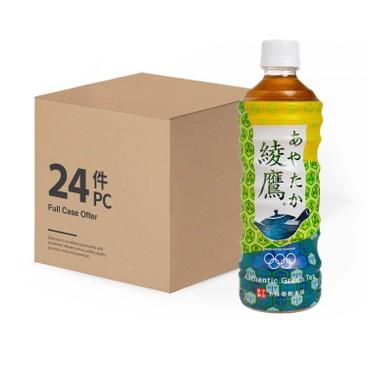 AYATAKA - Amami Tea full Case - 525MLX24