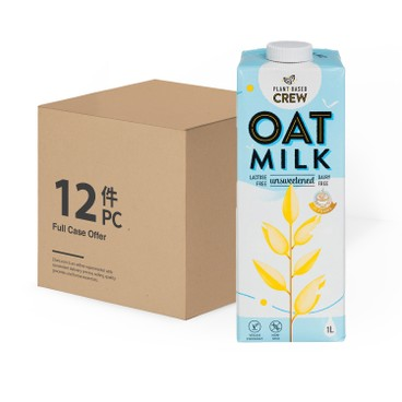 PLANT-BASED CREW - Oat Milk Unsweetened case Offer - 1LX12