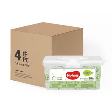 HUGGIES - 天然加厚嬰兒濕紙巾(盒裝) - 原箱 - 64'SX4