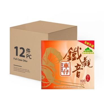 RICKSHAW - CHINESE TEABAGS-IRON BUDDHA-CASE OFFER - 1.6GX100X12
