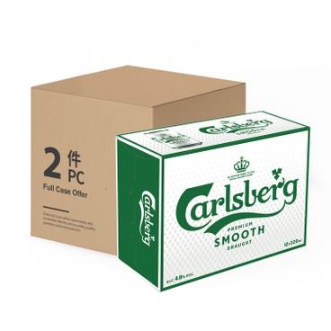 CARLSBERG - Smooth Draught Case Offer - 330MLX12X2