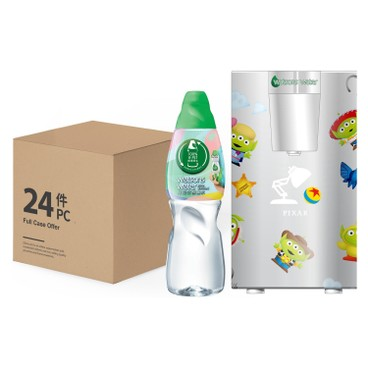 WATSONS - Mini Dispenser With Distilled Water aliens Series White - SET