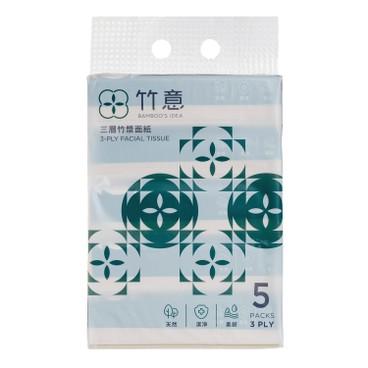 竹意 - 竹漿軟抽面紙 - 3件裝 - 5'SX3